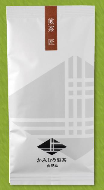 煎茶「匠(たくみ)」
